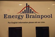 v-rienaecker-e-world-energy-brainpool-1598